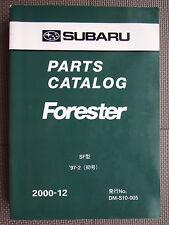 JDM SUBARU FORESTER SF Series Original Genuine Parts List Catalog