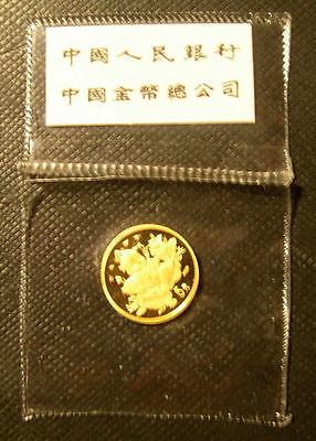 China 1997 Gold 1/20 oz 5 Yuan Original Mint Sealed BU Auspicious Matters
