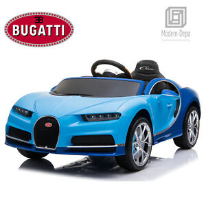 Bugatti-Chiron-12V-Kids-Ride-On-Car-with-Remote-Control-High-Speed-Motor