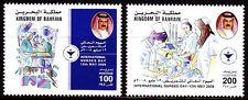 Bahrain 2008 ** Mi.844/45 Krankenpfleger Gesundheit Medizin Health Medicine