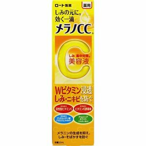 ROHTO-MELANO-CC-Intensive-Anti-Spot-Essence-20mL-with-Vitamins-C-amp-E-from-Japan