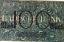 thumbnail 2 - 1918 Germany BADEN 100 Mark Banknote