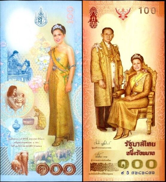 THAILAND 100 BAHT ND 2004 COMM. 72th BIRTHDAY QUEEN P 111 UNC