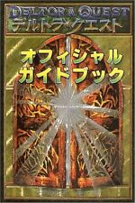 Deltora Quest Official Guide Book / RPG
