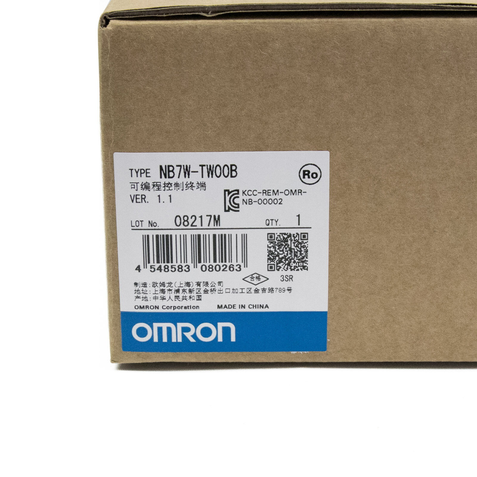 Omron HMI NB7W-TW00B NB7WTW00B New In Box Free shipping