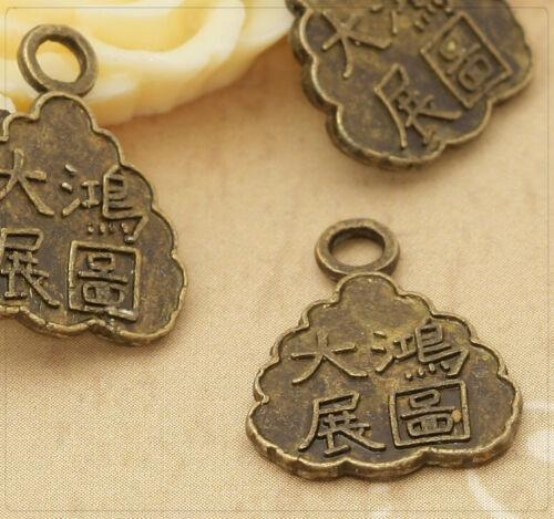 40 Metall Anhänger Charm Schmuck DIY chinesisches Zeichen bronze 13x17mm mb1217