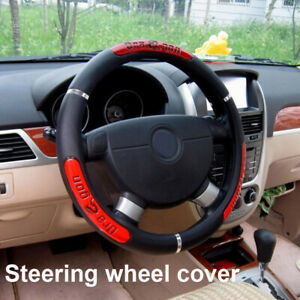 Decoration-Steering-Wheel-Cover-38CM-Dragon-Design-Reflective-PU-Leather