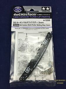 Fine Silver Tamiya 95261 1//32 Mini 4WD HG 3mm Carbon Multi Roller Setting Stay