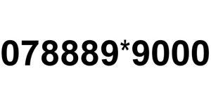 GOLD-EASY-MEMORABLE-VIP-BUSINESS-MOBILE-NUMBER-07888-PLATINUM-SIM-CARD-888-9000