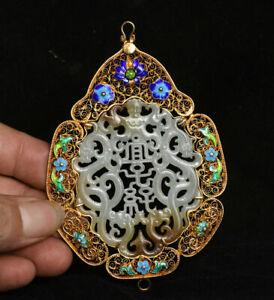4-6-034-Chine-Hetian-Jade-Cloisonne-Or-Palais-De-La-Dynastie-2-Dragon-Pendant