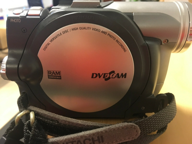 handycam , digitalt, Hitachi, God, DZ-MV730A DVD RAM…