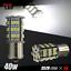1156-BA15S-RV-Trailer-Interior-LED-Bulbs-Backup-Tail-Lights-54-SMD-White thumbnail 2