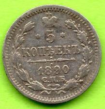 RUSSIA RUSSLAND 5 KOPEKS 1890 SILVER COIN 895