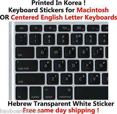MAC ENGLISH PORTUGUESE KEY STICKER WHITE