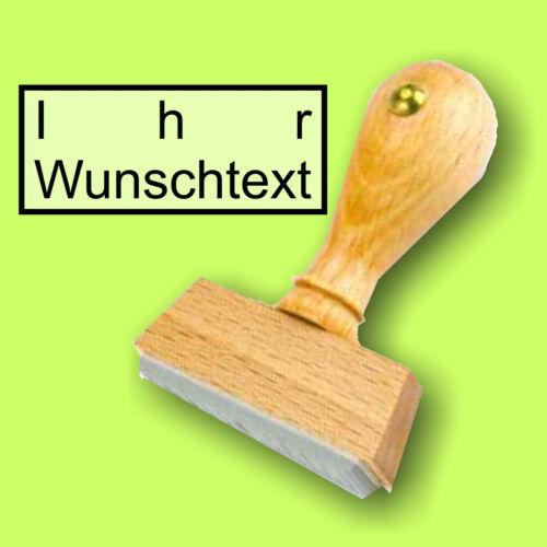 20 x 55 mm Rahmen Blocksatz Wunschtext S01 Holzstempel Stempel bis 4 Zeilen