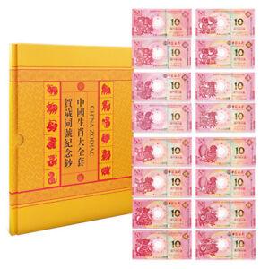 Macau Macao Set 2 PCS 10 Patacas 2015 Goat Zodiac UNC/>BNU /& BOC P-New