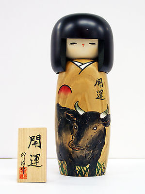 Usaburo Kokeshi Japanese Wooden Doll 3000-4 Ushi (Year of the Ox)