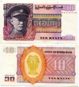 BURMA 10 KYATS ND 1958 P 48 MYANMAR UNC W//H