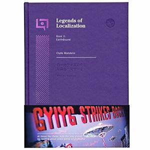 Legends of Localization Book 2 Earthbound Hardcover Guide Book Clyde Mandelin