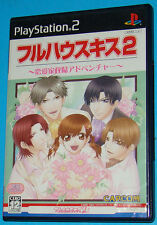 Full House Kiss 2 - Sony Playstation 2 PS2 Japan - JAP