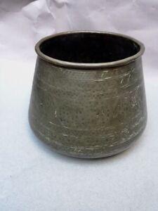 Pot Metal Iran