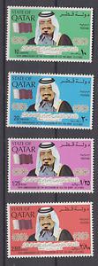 QATAR-1982-SHEIKH-ACCESSION-10TH-ANNIV-SET-MINT-NEVER-HINGED
