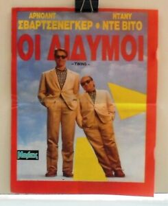 Twins Vtg Movie Poster Danny Devito Arnold Schwarzenegger In Greek Ebay