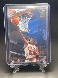 1992 - 1993 Topps Stadium Club Michael Jordan Chicago Bulls #1 Basketball Card