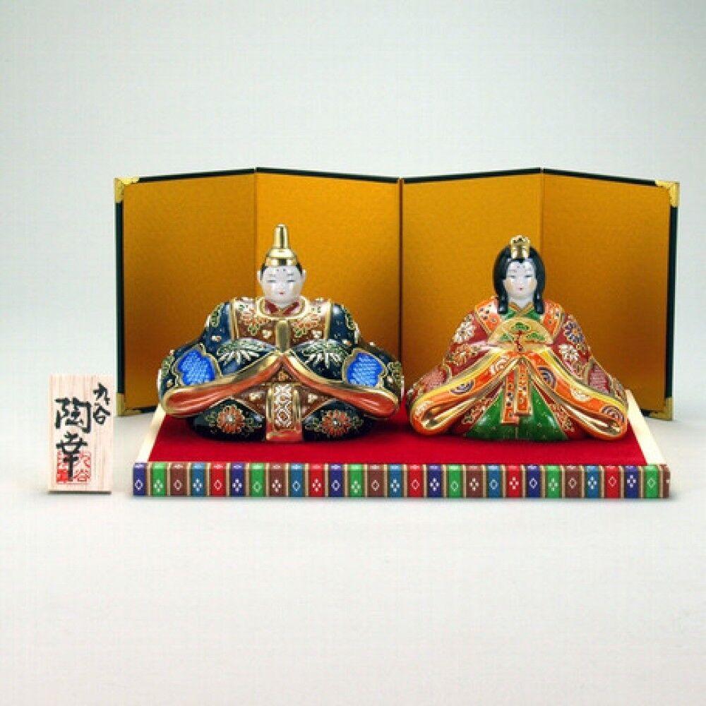 Kutani Yaki Porcellana Giapponese Hina Ningyo Bambola Girls Festival Prodotto in