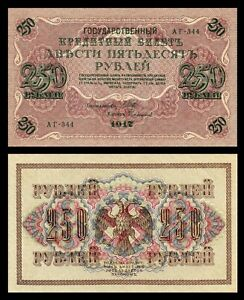RUSSIA-Post-Imperial-250-RUBLES-1917-EAGLE-SWASTIKA-UNC-gt-p36