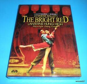 Balletto-CINESE-il-rosso-vivo-LANTERNE-Appeso-alta-Zhang-Yimou-Chen-qigang-DVD