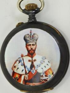 Russia Hearty Wwi Imperial Russian Officer's Award Gunmetal&enamel Moon Phase Calendar Watch By Scientific Process