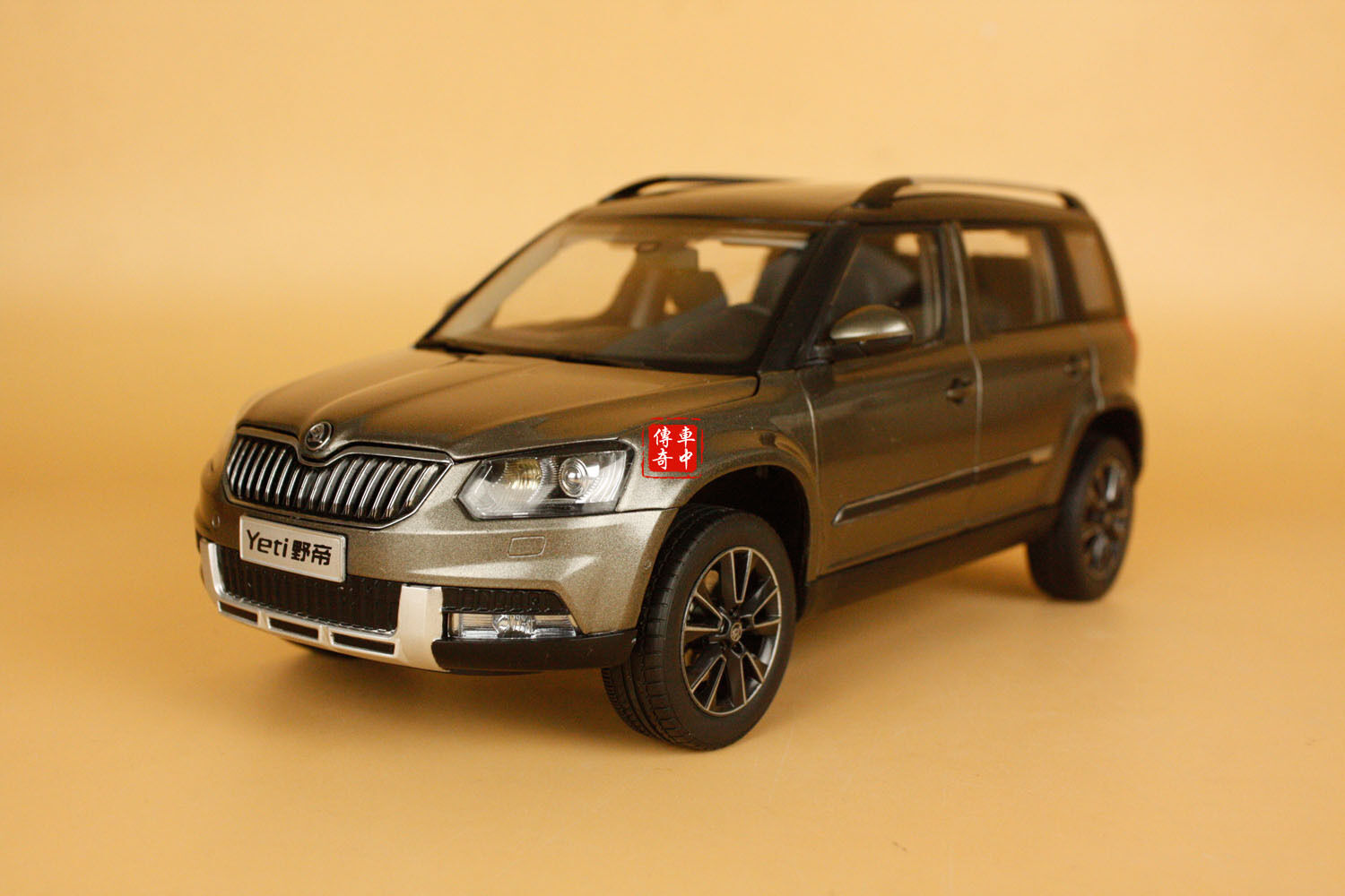 1 18 2013 skoda yeti suv model car dark brown color ebay. Black Bedroom Furniture Sets. Home Design Ideas