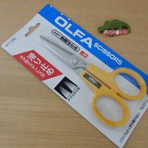 OLFA L-112B Scissors LType GPG-175 Multi-purpose Stainless Japan Free shipping