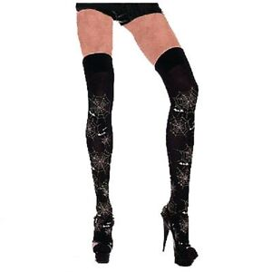 Teen school girls tights