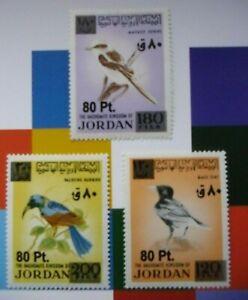 Jordan-1970-Birds-Uccelli-Oiseaux-MNH-Set-Exclusive-Overprinted-Unused-stamps