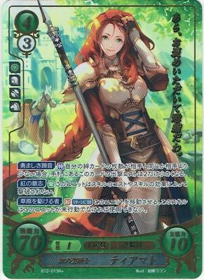 Fire Emblem 0 Cipher Card Game Booster Part 12 Sealed Box