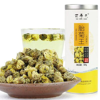 Herbal Tea China Tea Siraitia Grosvenorii Pip中国食品小吃特产包邮 广西传统罗汉果茶 百寿元 罗汉果仁茶80g//盒