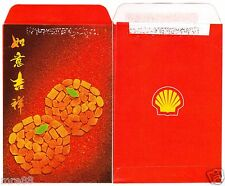 MRE * 2004 Shell CNY Ang Pau / Red Packet #3