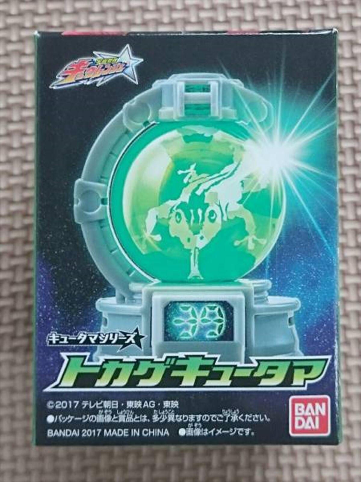 barato y de moda Ultra Raro Raro Raro Power Rangers fundidas Sentai kyuranger Limited kyutama de Lagarto Nuevo  tienda en linea