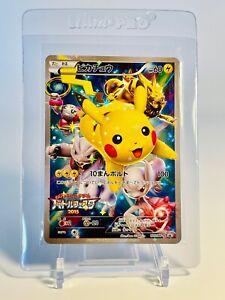 Pokemon 2015 Pikachu Holo XY Battle Festa Promo 175/XY-P - LP (C) Japanese