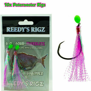 10-Snapper-Snatchers-Flasher-rig-6-0-Hook-Pink-Bottom-Mulloway-Rigs-Flathead-fly