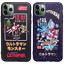 JAPAN-ULTRAMAN-Phone-Case-Cover-For-Apple-iPhone-11-Pro-XR-XS-X-8-7-Plus-6-6S-SE miniature 1