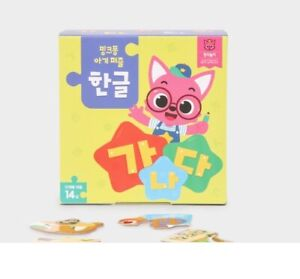 Pinkfong-Baby-Jigsaw-Puzzle-Learning-Korean-HANGUL-Step-by-Step-14-Boards