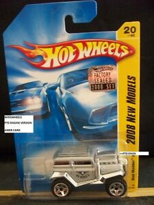 HOT WHEELS 2008 FE #20 -196-11 BAD MUDDER SLVR PTD MOTOR NMC AMER FACT SEAL