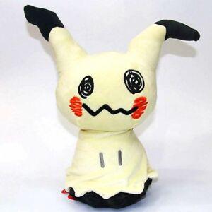"Pokemon Center Mimikyu 7/"" Sun and Moon Figure Plush Toy Doll New"