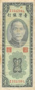 Taiwan  1  Yuan  1954  P 1966  Series  Z-L  Circulated Banknote LBJ