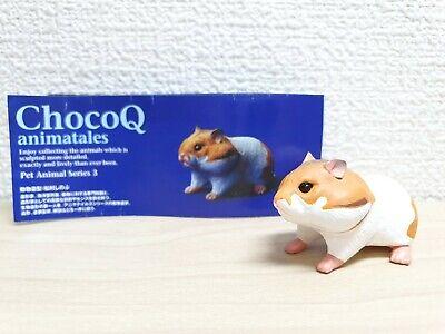 Kaiyodo Furuta Choco Q Pet Animal 2 Djungarian Hamster Figure A
