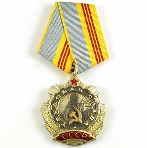Soviet Russian USSR Ribbon for Order of Labour Glory 3rd class 1974 WWII WW2