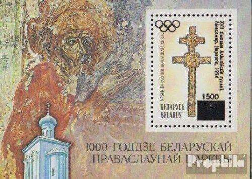 Belarus block2 complete issue unmounted mint never hinged 1994 Olympia